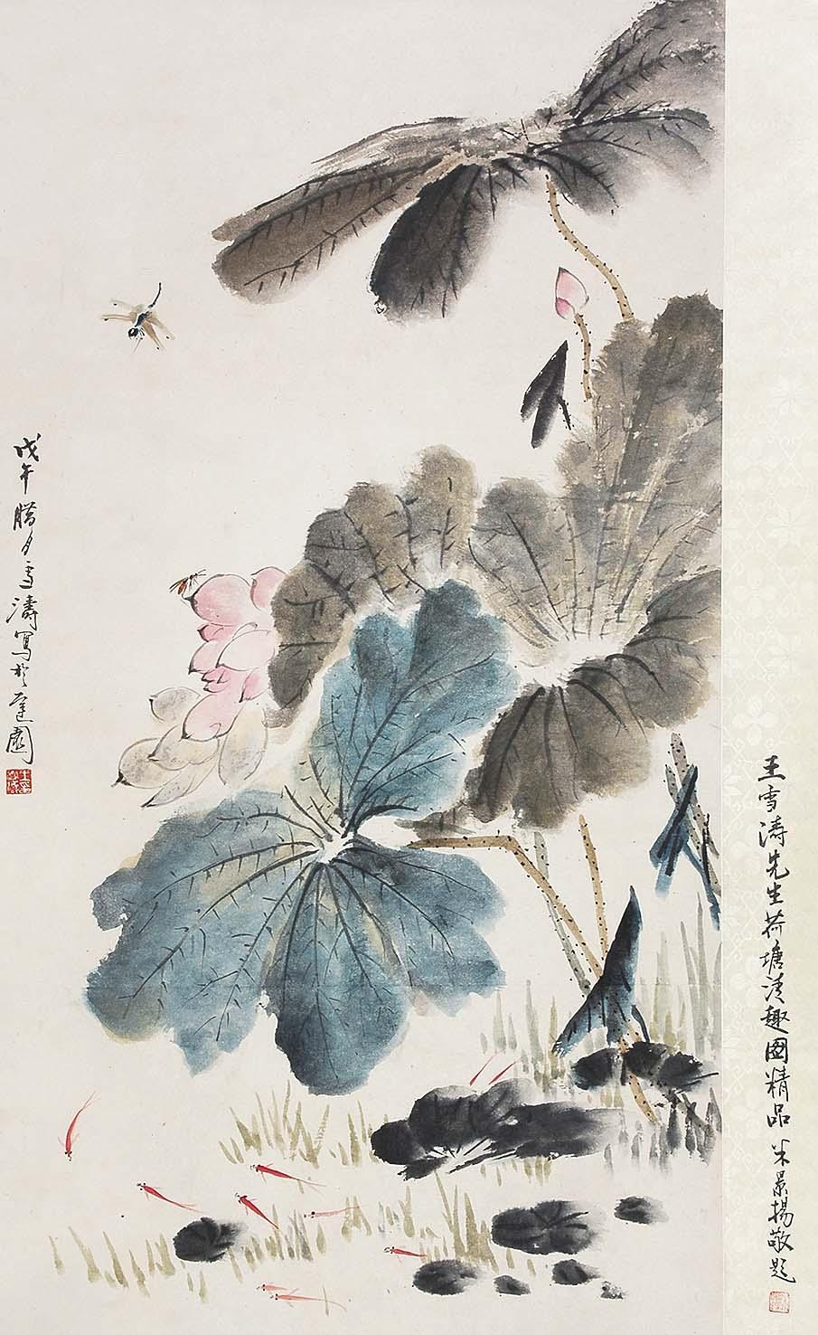 国画写意蜻蜓步骤图